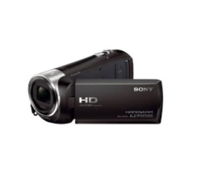 Foto digitalne kamere